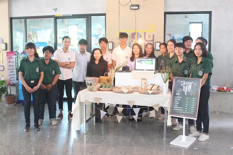 คณะสถาปัตยกรรมศาสตร์ มหาวิทยาลัยนเรศวร ร่วมกับ คณะเกษตรศาสตร์ทรัพยากรธรรมชาติและสิ่งแวดล้อม ร่วมกันจัดการเรียนการสอนแบบบูรณาการภายใต้โจทย์ Smart Farmer