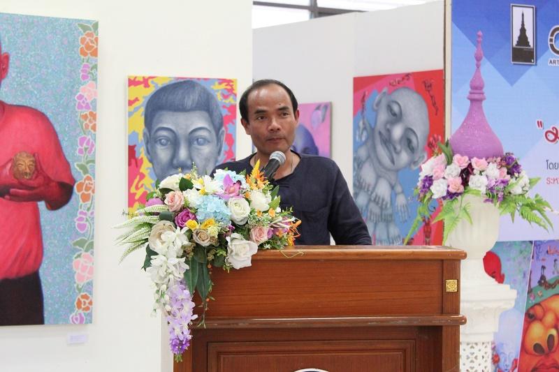 """นิทรรศการศิลปกรรม การสร้างสรรค์งานทัศนศิลป์ """"มนุษย์กับวาทกรรม"""""""