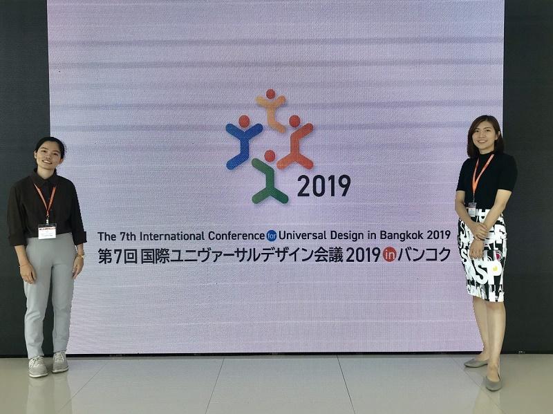 """นิสิตสาขาออกแบบผลิตภัณฑ์และบรรจุภัณฑ์ ร่วมนำเสนอผลงานวิจัย ในงานประชุมวิชาการระดับนานาชาติ """"  The 7th International Conference for Universal Design in Bangkok 2019"""""""