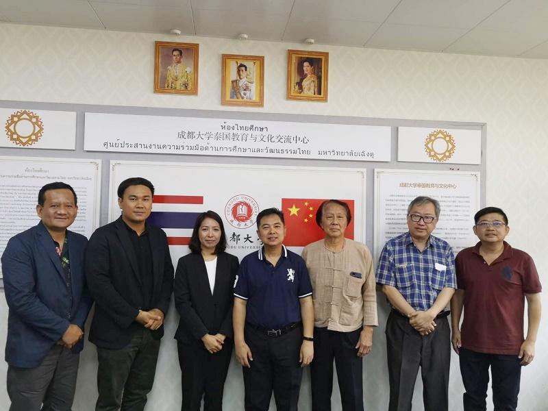 คณะสถาปัตยกรรมศาสตร์ มหาวิทยาลัยนเรศวร ร่วมมือทางวิชาการกับมหาวิทยาลัยเฉิงตู สาธารณรัฐประชาชนจีน เพื่อแลกเปลี่ยนแนวทางการสร้างเครือข่ายทางการศึกษาและการสนับสนุนทุนการศึกษาแก่นิสิต