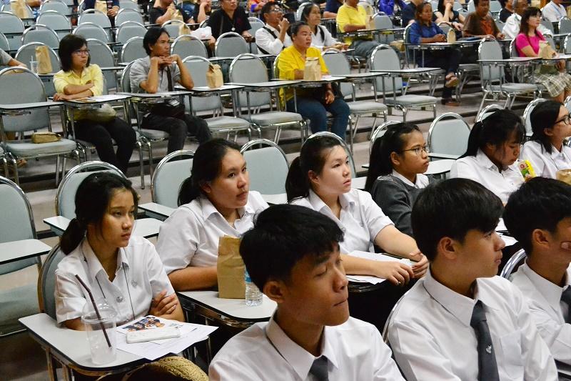 โครงการปฐมนิเทศนิสิตใหม่และพบผู้ปกครอง ประจำปีการศึกษา 2562