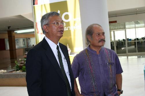 การประชุม art and culture forum