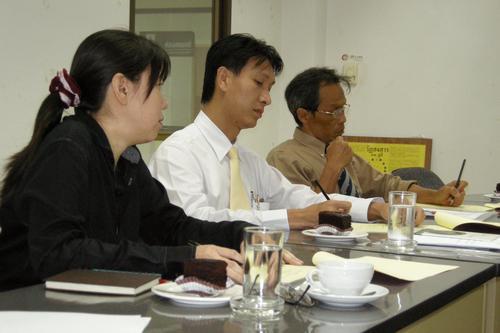 ประชุมเตรียมการจัดประชุมร่วม 5 สถานบัน ISACS