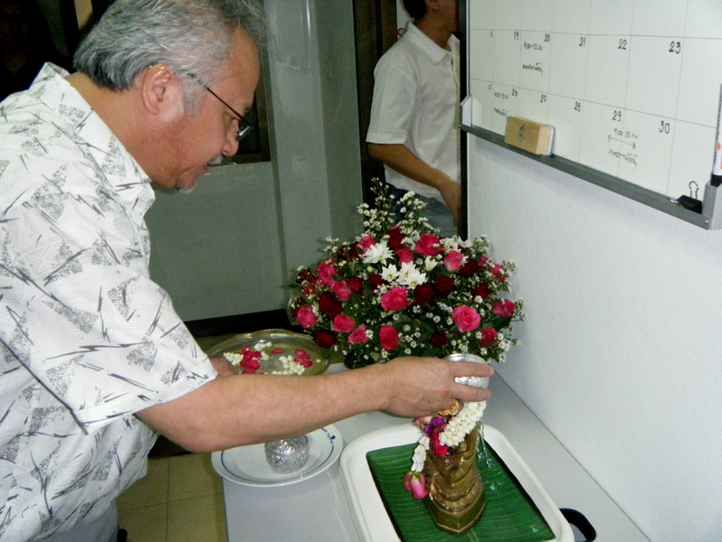 งานประเพณีสงกรานต์ การสรงน้ำพระ และการรดน้ำดำหัวคราจารย์อาวุโส