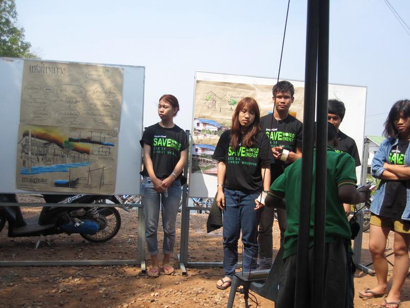 """ASA Workshop 54 """"สายน้ำ ผืนดิน การตั้งถิ่นฐาน : สัมพันธภาพระหว่างคนตัวเล็ก กับสภาพแวดล้อม"""""""