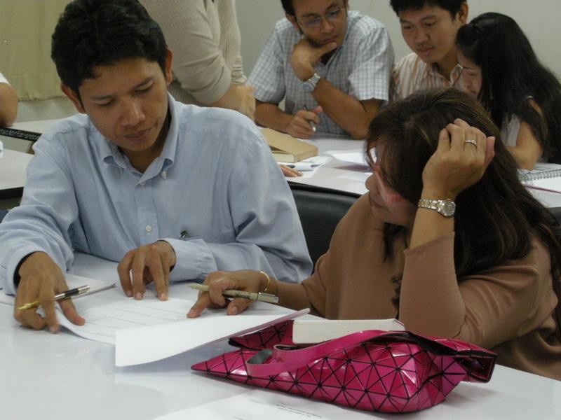 เสริมทักษะความรู้ภาษาอังกฤษ สำหรับนิสิตระดับบัณฑิตศึกษา