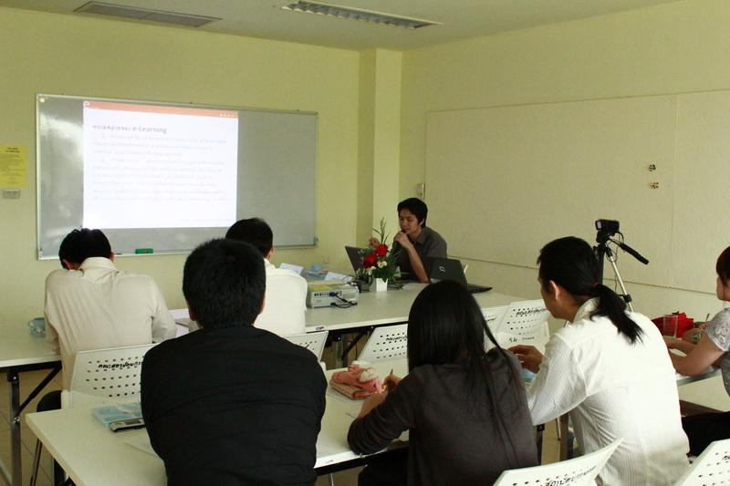 อบรมการจัดทำข้อมูล E-Learning
