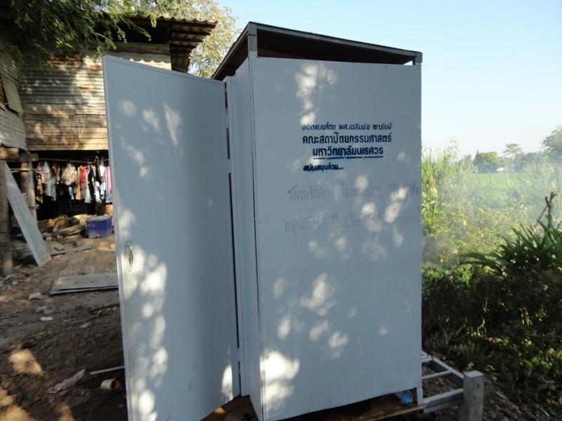 คณะสถาปัตยกรรมศาสตร์ มหาวิทยาลัยนเรศวร บริจาคห้องสุขาและห้องอาบน้ำ