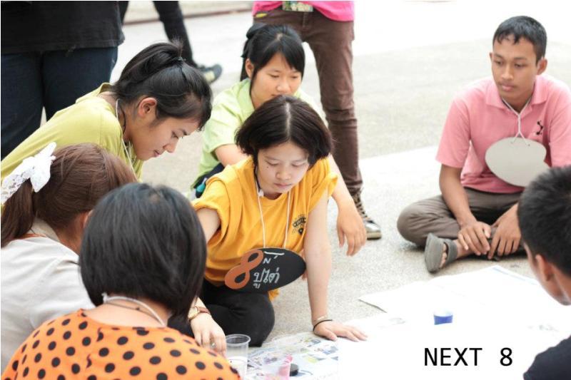 โครงการติวน้องก่อนสอบ Admission ( 8th Next step camp)