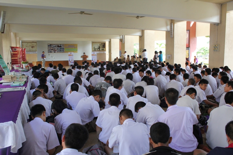 โครงการเปิดโอกาสและเสริมสร้างศักยภาพทางการศึกษาเพื่อแนะแนวการศึกษาต่อในระดับอุดมศึกษา  ณ โรงเรียนพิษณุโลกพิทยาคม