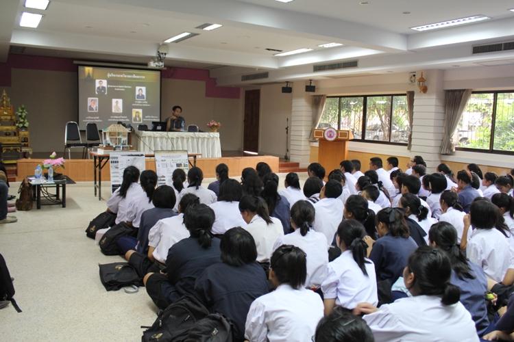 กิจกรรมแนะแนวการศึกษาต่อในระดับอุดมศึกษา  ณ โรงเรียนเตรียมอุดมศึกษา ภาคเหนือ จังหวัดพิษณุโลก