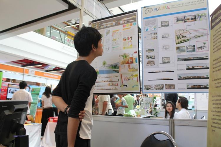เข้าร่วมจัดนิทรรศการโครงการ NU Open House: Innovative Knowledge