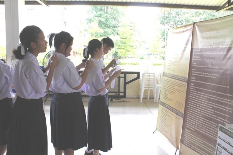 กิจกรรมแนะแนวการศึกษาต่อในระดับอุดมศึกษา  ณ โรงเรียนมัธยมสาธิตมหาวิทยาลัยนเรศวร