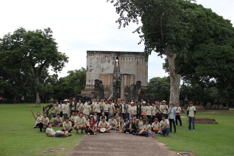 โครงการทัศนศึกษาสถาปัตยกรรม ณ อุทยานประวัติศาสตร์ศรีสัชนาลัย-สุโขทัย