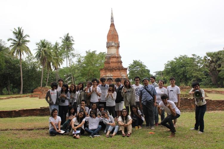 โครงการทัศนศึกษาสถาปัตยกรรม ณ จังหวัด ชัยนาท สิงห์บุรี อ่างทอง พระนครศรีอยุธยา