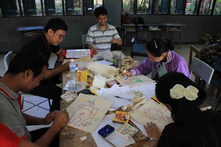 โครงการออกหน่วยบริการวิชาการเคลื่อนที่ มหาวิทยาลัยนเรศวร ครั้งที่ 1