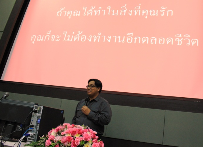 โครงการปัจฉิมนิเทศ ประจำปีการศึกษา 2555