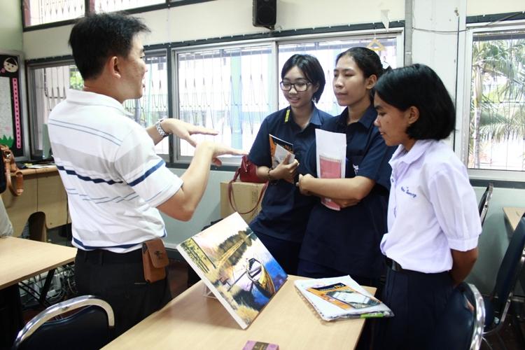 มน.แนะแนวสัญจร ณ โรงเรียนเครือข่าย (ระยะที่ 2) โรงเรียนอุตรดิตถ์ โรงเรียนอุตรดิตถ์ดรุณีและโรงเรียนเตรียมอุดมศึกษาน้อมเกล้าอุตรดิตถ์ จังหวัดอุตรดิตถ์