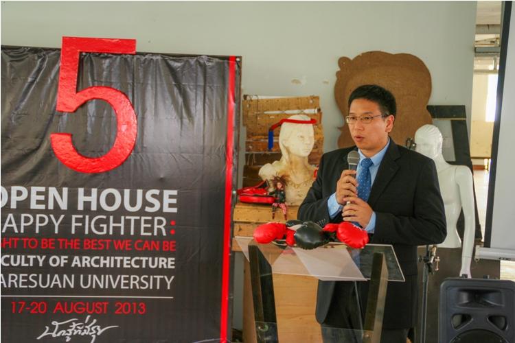 โครงการ Open house ครั้งที่ 5  คณะสถาปัตยกรรมศาสตร์