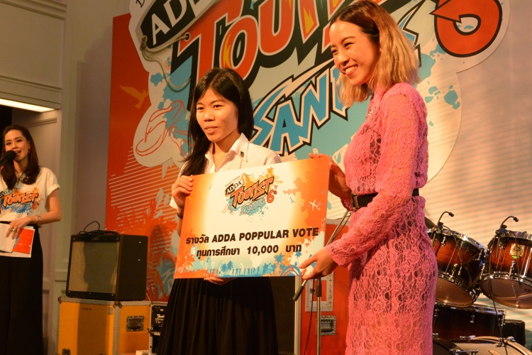 นิสิต ได้รับรางวัล Popular Vote โครงการ ADDA Design Contest ครั้งที่6