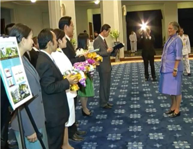 ผศ.ดร.วัชรินทร์ จินต์วุฒิ เข้าเฝ้าทูลละอองพระบาทสมเด็จพระเทพรัตนราชสุดาฯ สยามบรมราชกุมารี