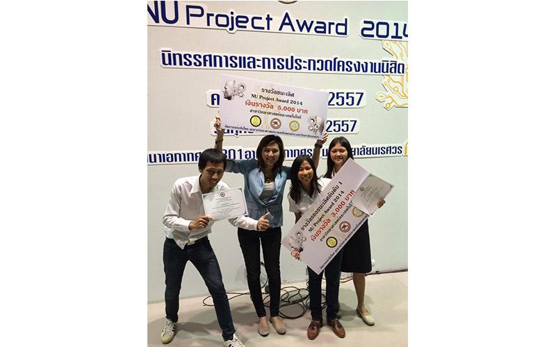 นิสิตคณะสถาปัตยฯ คว้ารางวัลชนะเลิศและรองชนะเลิศ  Nu Project Award 2014