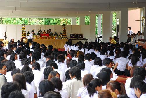 พิธีไหว้ครูและครอบครู ปีการศึกษา 2551
