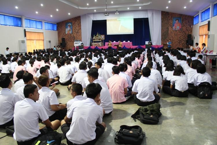กิจกรรมเตรียมความพร้อมสู่ประชาคมอาเซียนฯ ให้แก่นักเรียนมัธยมศึกษาตอนปลาย
