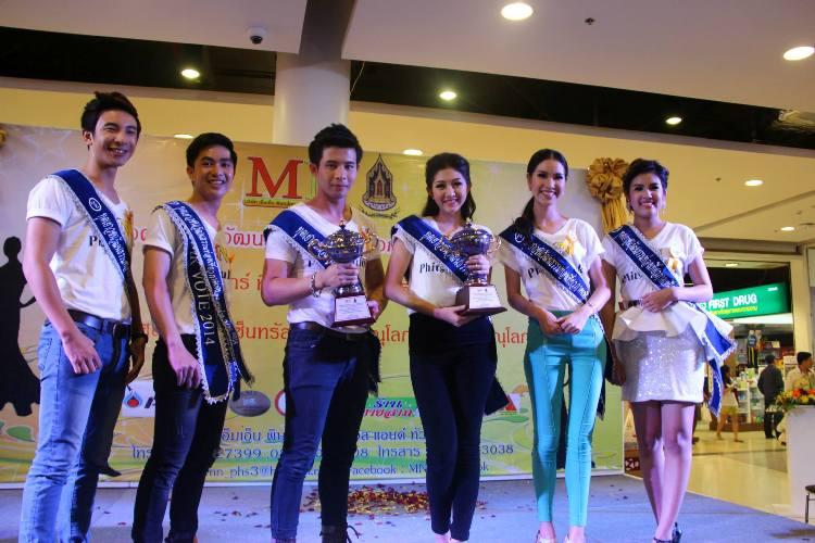 นิสิตได้รับรางวัลชนะเลิศ ประกวดฑูตวัฒนธรรมท่องเที่ยวภาคเหนือตอนล่าง 2014