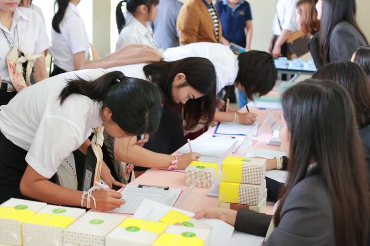 โครงการ ปฐมนิเทศนิสิตใหม่และพบผู้ปกครอง ประจำปีการศึกษา 2557