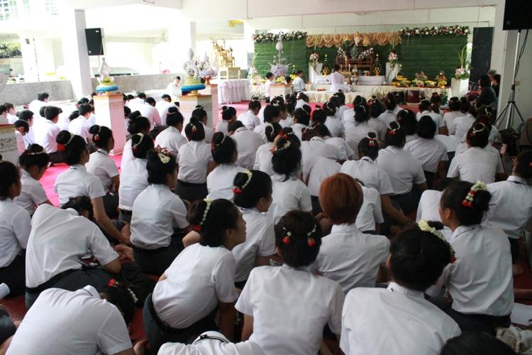 โครงการไหว้ครูและครอบครู ประจำปีการศึกษา 2557