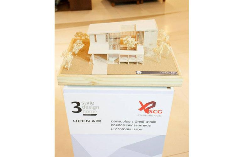 """นิสิตสถาปัตย์ คว้ารางวัลชนะเลิศอันดับที่ 1 ประเภทบ้าน Natural Style โครงการ  """" 3Style 3Design 3Home Chapter2"""""""