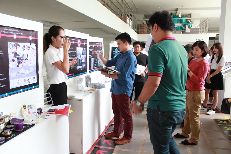 นิทรรศการแสดงผลงานนิสิตปี 4 ฝึกงาน ภาควิชาศิลปะและการออกแบบ สาขาวิชาออกแบบผลิตภัณฑ์และบรรจุภัณฑ์ ประจำปีการศึกษา 2558