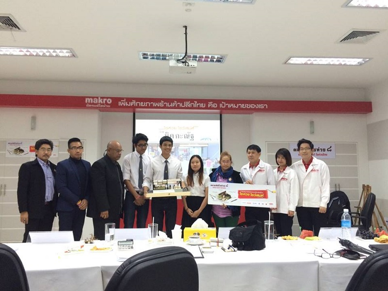 นิสิตได้รับรางวัลชนะเลิศ การประกวดออกแบบปรับปรุงร้านโชห่วย โชว์เสน่ห์ ประจำปี 2559