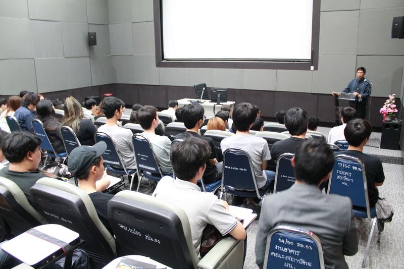 โครงการปฏิบัติการออกแบบสถาปัตยกรรม(MOU) ระหว่างมหาวิทยาลัยรังสิต กับ มหาวิทยาลัยนเรศวร