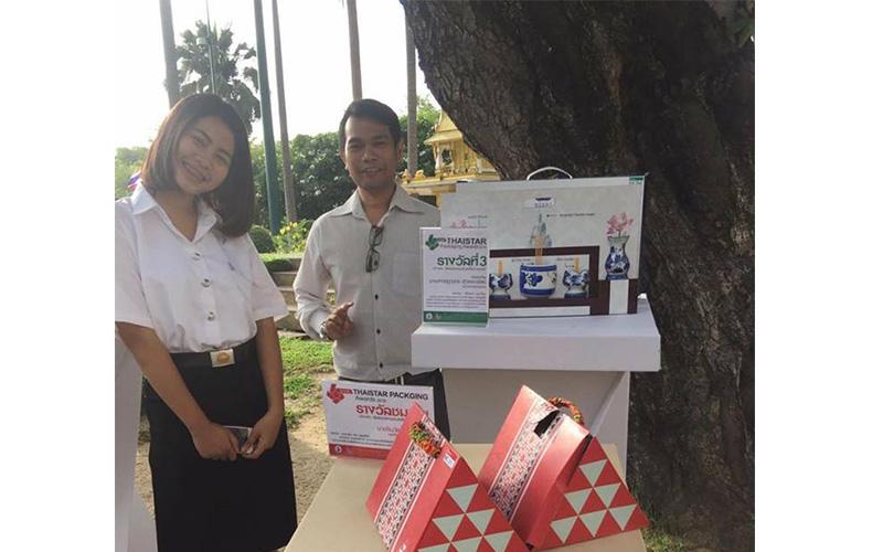 นิสิตได้รับรางวัลที่ 3 การประกวดบรรจุภัณฑ์ไทย ประจำปี 2559 ThaiStar Packaging Awards 2016