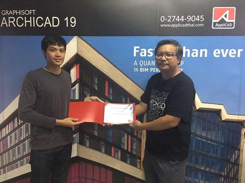 """นิสิตได้รับรางวัลชนะเลิศ และ Popular Vote """"ArchiCAD Design & Skill Contest 2016"""""""