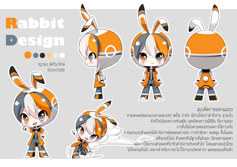 "NU Architecture Students Got the First Runner Up Award in ""Rabbit: Character Design Contest"""