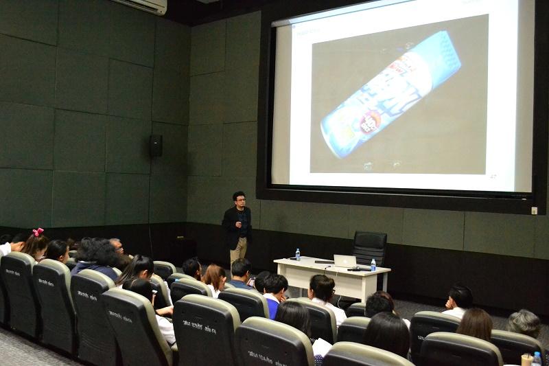 บรรยายพิเศษ การออกแบบผลิตภัณฑ์ในญี่ปุ่นและการนำเสนองานออกแบบผลิตภัณฑ์