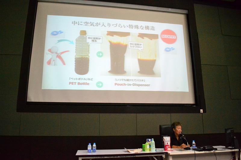 บรรยายพิเศษ เส้นทางการออกแบบบรรจุภัณฑ์ในญี่ปุ่นและเส้นทางวัฒนธรรมสู่อุตสาหกรรม