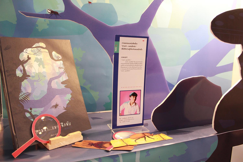Art Exhibition # 14