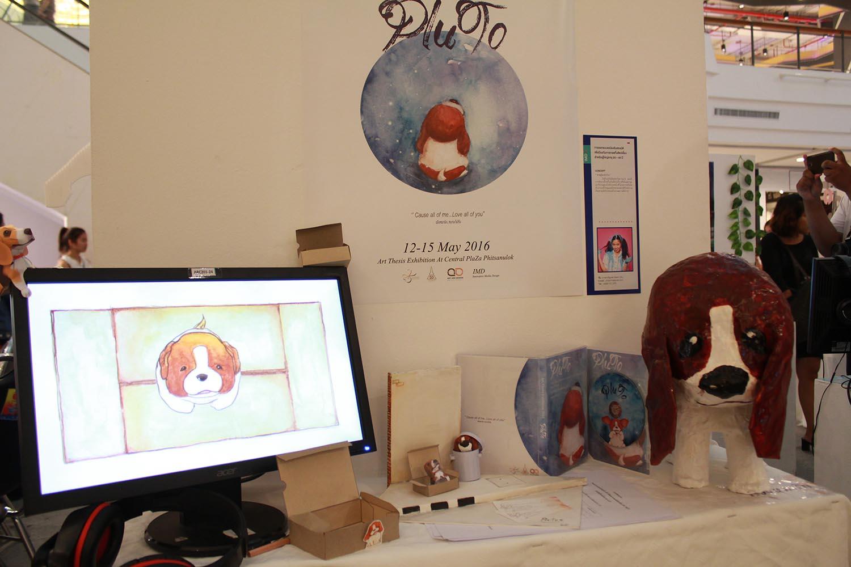 """โครงการนิทรรศการศิลปกรรม ครั้งที่ 14 """"์เทศาสตร์"""""""
